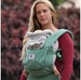 Heart2Heart Neugeborenen-Einsatz für ERGOBABY Babytrage