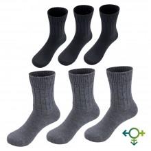 Alpaka Socken Classic, einfarbig, Unisex Socken, Einzelpaar oder 3er Pack