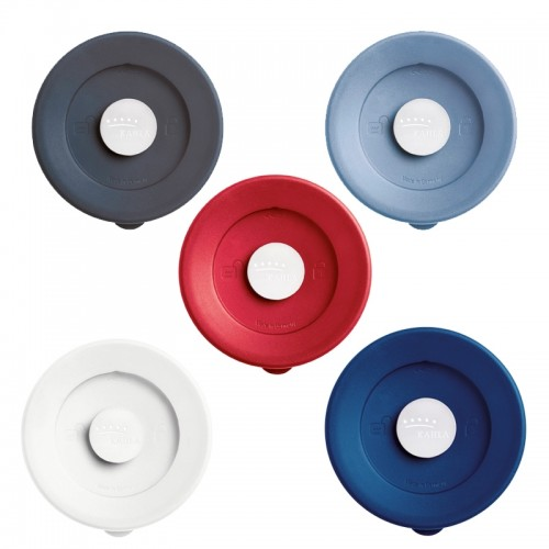 Kahla cupit snack lid & spill-proof cover in different colours