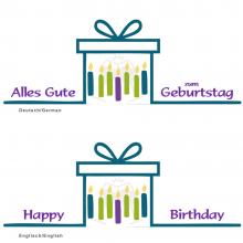 Greenpicks Print at Home Gift Card via e-mail from 20€ – Happy Birthday