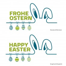 Greenpicks Print at Home Gift Card via e-mail from 20€ – Happy Easter